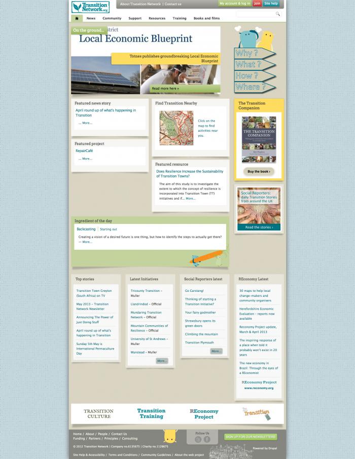 screengrab of test design