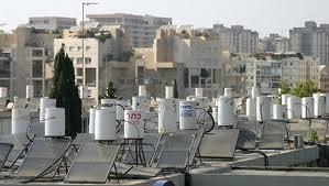 solar heaters on Israel roofs